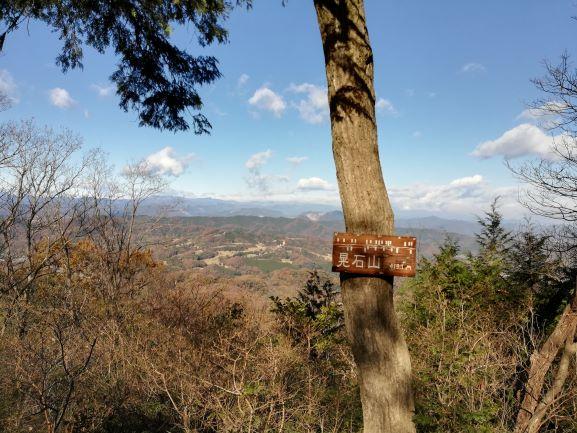 晃石山山頂からの眺め