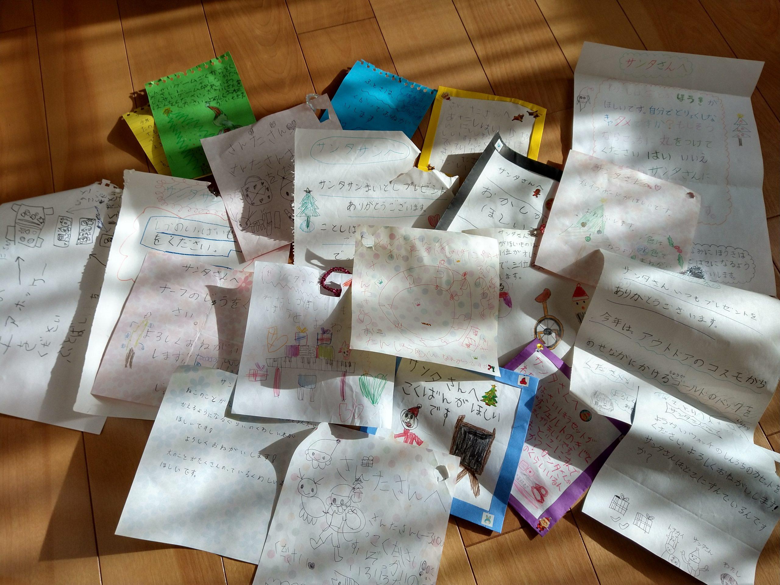 サンタさんへ宛てた手紙たくさん